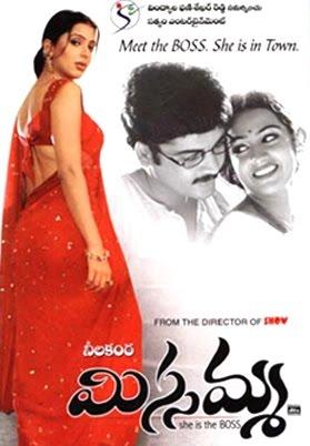 Missamma Online Telugu Movie