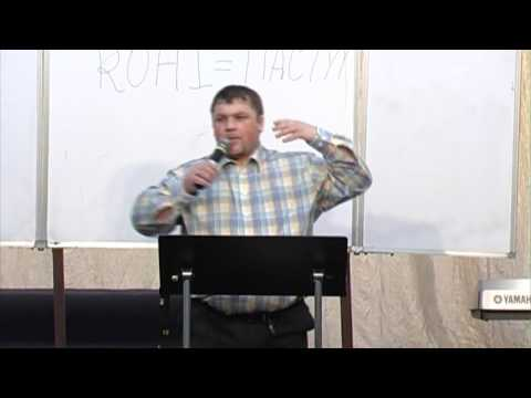 Rohi - лидер, как ПАСТУХ (1)... учит Алексей Радчук