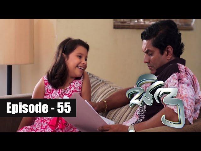 Sidu Episode 55