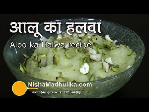 Potato Halwa  | Aloo Ka Halwa Recipe Video