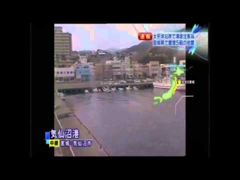 10/25/2013 --  Japan 7.2M earthquake = very similar to March 2011