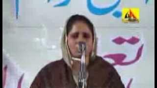 Poetess Shaista Sana At Mushaira, Balrampur 2013 'Pyaar