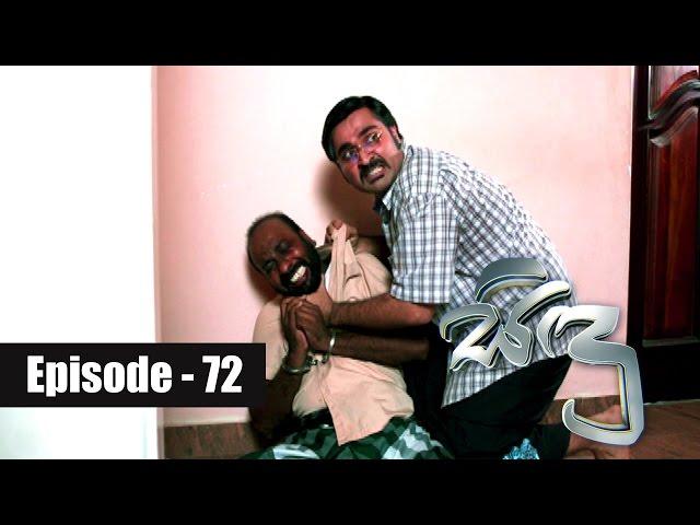 Sidu Episode 72