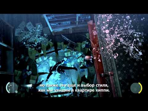 Hitman: Absolution - Gameplay [HD]