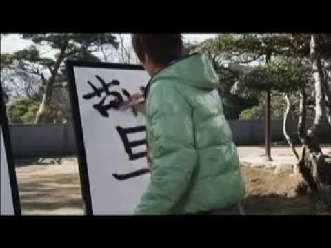 Shinkenger   Thuyết Minh   Tập 2   YouTube