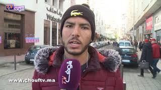 بالفيديو..نسولو الناس: علاش يوم 11يناير   عطلة؟..شوفو أجوبة المغاربة   |   نسولو الناس