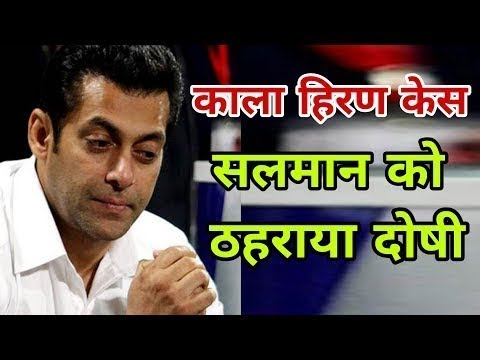 Salman Khan Gets Angry On Preity Zinta Ness Wadia Case