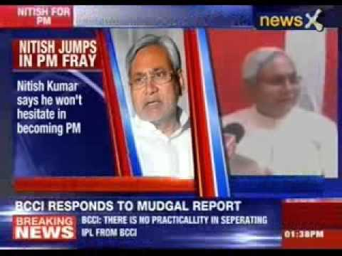 I am more qualified for PM says Nitish Kumar