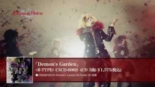 Crimson Shiva - Demon's Garden