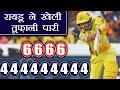 IPL 2018 CSK vs SRH Ambati Rayudu slams 79 runs off 37 balls