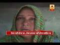 Jan Man: Sukma Naxal Attack: ABP News meets the families of martyrs