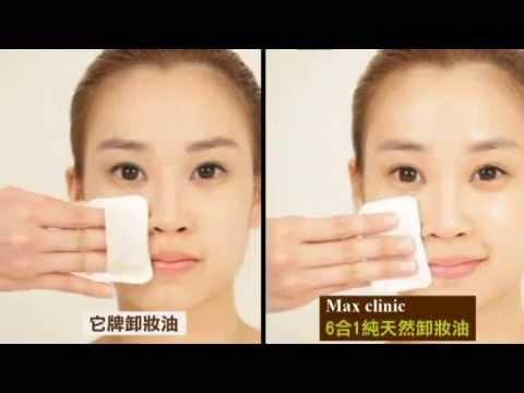 �����PMAX CLINIC����6�X1��