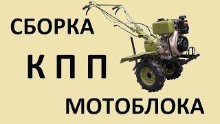 Ремонт муфты сцепления - invers74.ru