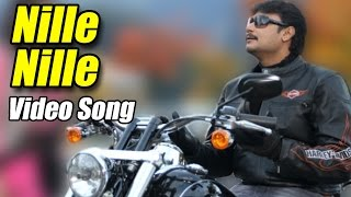 Nille Nille Kaveri Full Video Song In HD BulBul Kannada