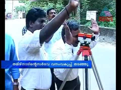 Tamil Nadu start a illicit survey in Thekkady