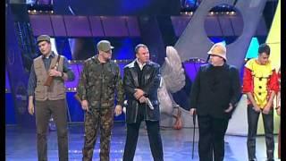КВН Лучшее: КВН Высшая лига (2008) 1/4 - СОК - Приветствие