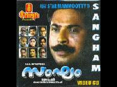 Sangham 1988: Full Malayalam Movie Part 6