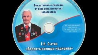 Самые читаемые статьи: Киров лечение варикозное расширение вен