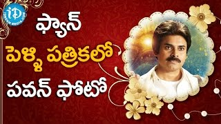 Pawan Kalyan Photo On Hard Core Fan Wedding Cards