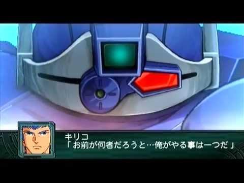 第2次スーパーロボット大戦Z 再世篇 ラビドリードッグ 戦闘アニメ
