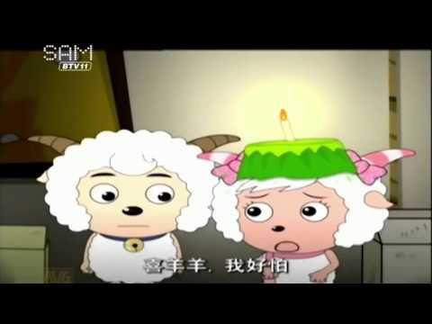 Cừu Vui Vẻ Và Sói Xám Tập 25