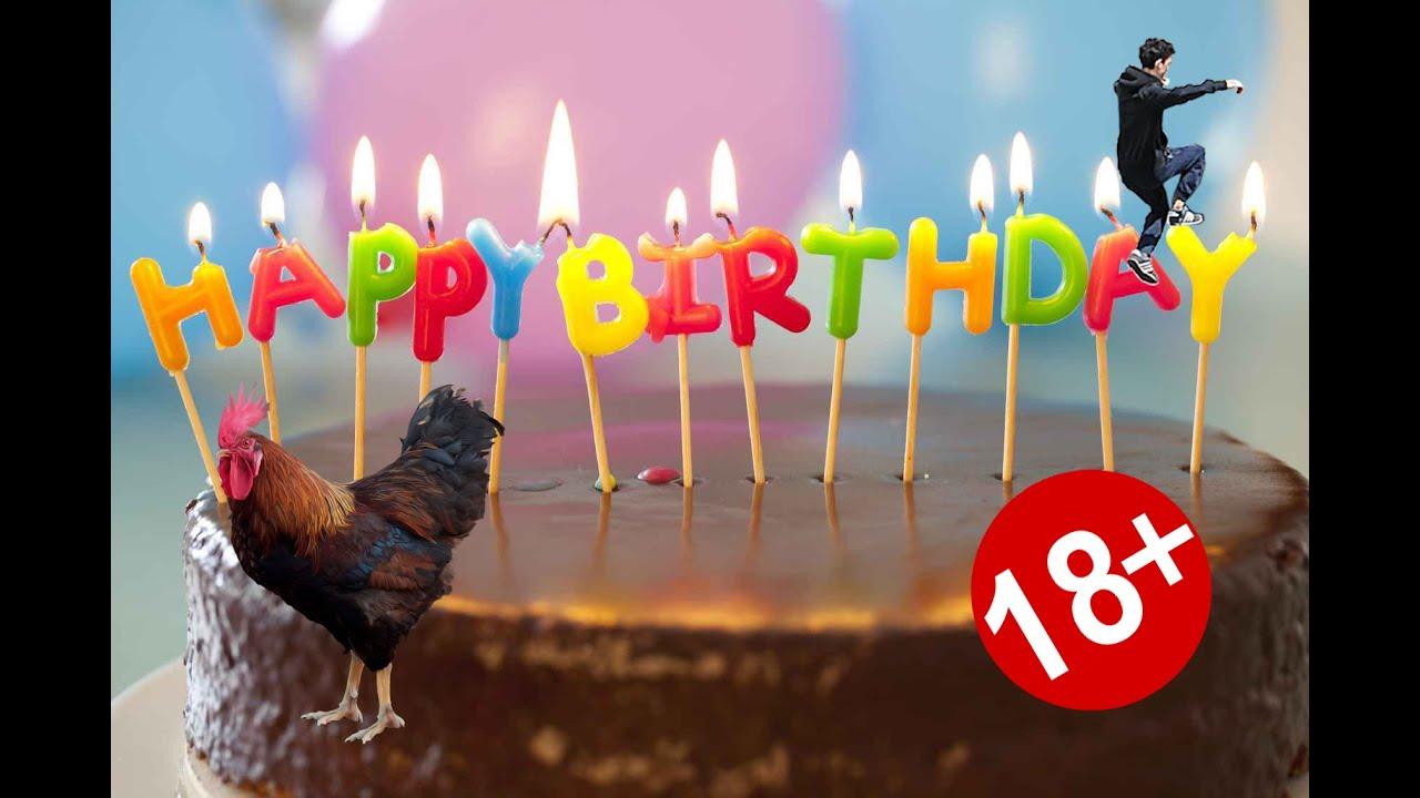 Поздравление максима с днем рождения открытка
