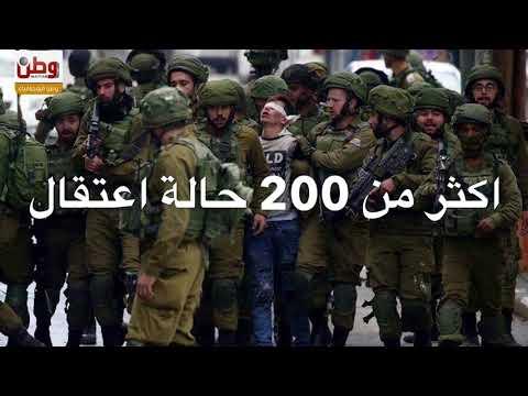 """""""انتفاضة العاصمة"""": آلة القمع الاسرائيلية.. شهداء جرحى واسرى"""