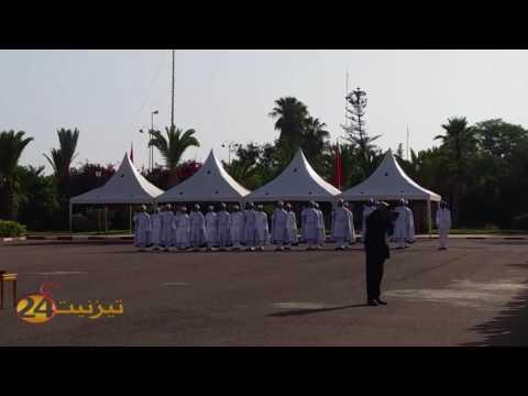 مراسيم تحية العلم و الانصات للخطاب الملكي