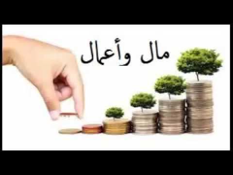 مال وأعمال 12.1.2016