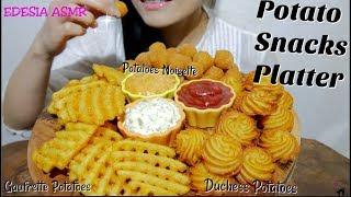 ASMR 咀嚼音🥔Potato Snacks Platter  フライドポテトの詰め合わせ 馬鈴薯炸物拼盤 감자튀김 Friture de pomme de terre *EATING SOUND*