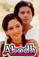 (1984) – Hindi Movie – Madhuri Dixit, Tapas Paul, Ashok Saraf ...