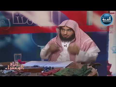 السحر .. حده وحكمه بالإسلام وكيفية العلاج منه