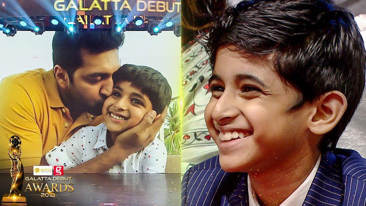 Aarav Ravi's CUTE Reaction to his AV | Galatta Debut Awards 2018