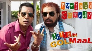 Best Comedy Scene By Mama Bhanja Latest Punjabi Movie Of