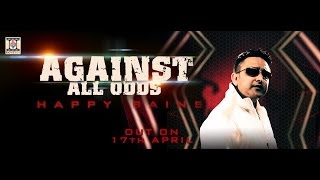 Clutch - Official Promo - Happy Bains & Miss Pooja - Against All Odds