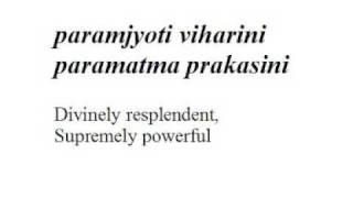 Parandhamavati - Dharmavathi