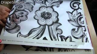 Каталог тканей Malibu collection