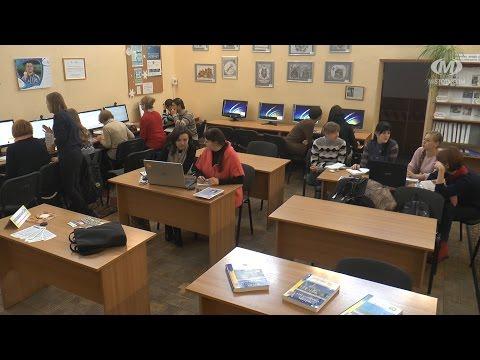 Вікімарафон у Хмельницькому