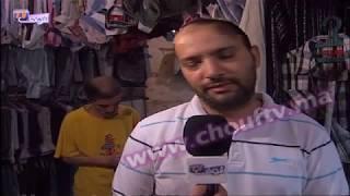 عائلات تبحث عن ملابس العيد في أسواق البال | روبورتاج