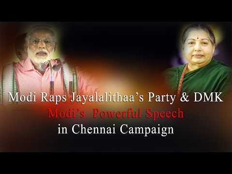 Modi Raps Jayalalithaa's Party & DMK -- Modi's  Powerful Speech in Chennai Campaign - RedPix 24x7