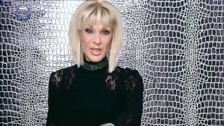 Тони Дачева & Нелина - Себе си бъди