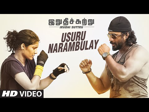 Usuru Narambulay Full Video Song