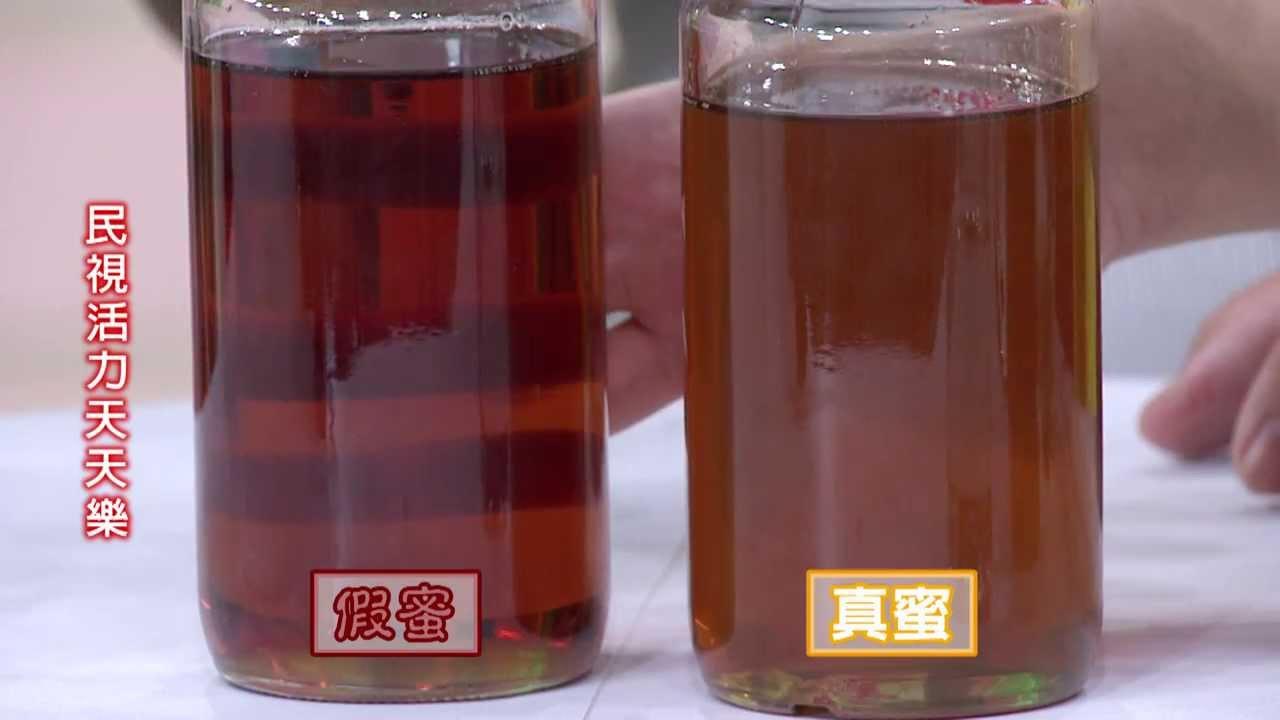 中寮龍眼蜜,來自中寮好山好水的純蜂蜜--活力天天樂