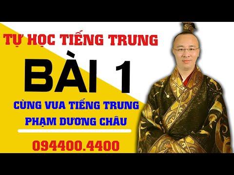 Học tiếng Trung Bài 1- Tự học Phát âm tiếng Trung cơ bản từ đầu