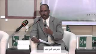 نندوة اللغة العربية والعلوم 2