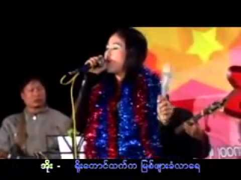 Arakan Song Unity Bay of Arakan