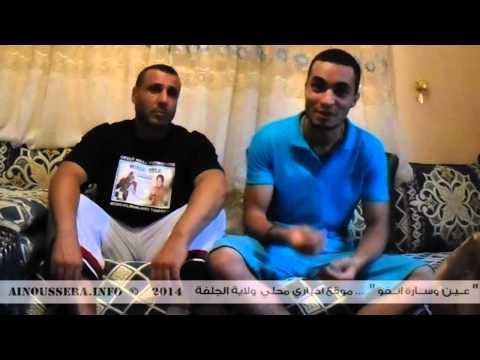 حصريا : عين وسارة إنفو تزور بطل العالم في الملاكمة ومدربه خالد بناصر