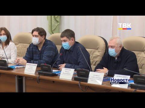 Бердские депутаты одобрили повышение зарплаты муниципальным служащим
