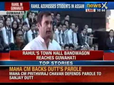 Rahul Gandhi interacts with students in Guwahati, Assam