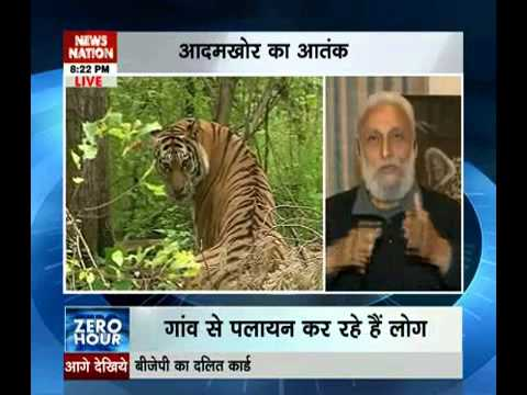 Zero Hour: Leopard on the loose in Meerut, leaves 6 injured - Part 3